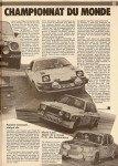 1977-Monte-Carlo-33-v